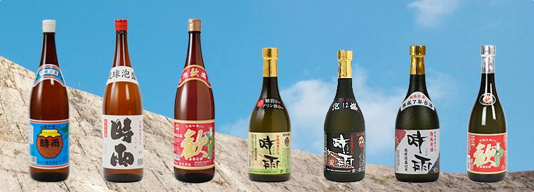 古風味豊かな琉球泡盛「時雨」・「歓」